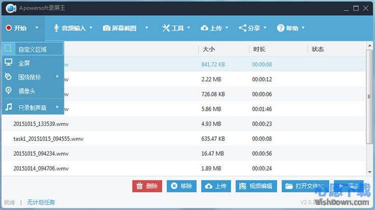 Apowersoft�屏王_www.xfawco.com.cn