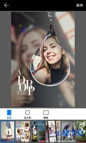 画中画相机 v4.2.8