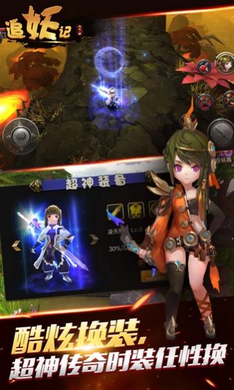 3dhgame排行榜_...4日文版下载 3DHGAME推荐 2DHGAME