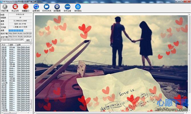 All Picture Finder图片批量下载 v3.1.5 免费版