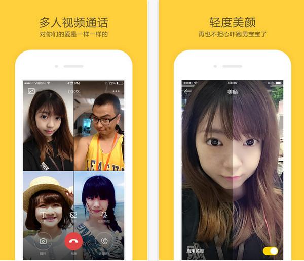 小米视频电话iphone版 V1.3