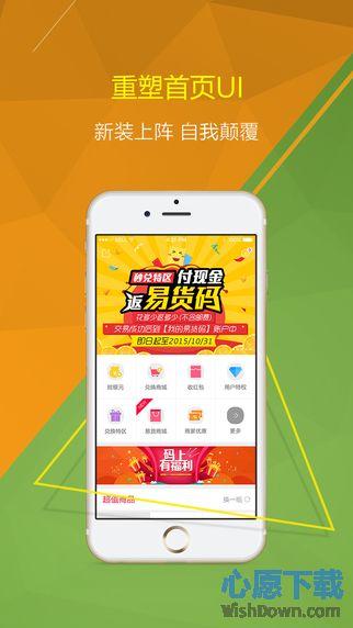 秒赚广告iphone版 v6.5.13
