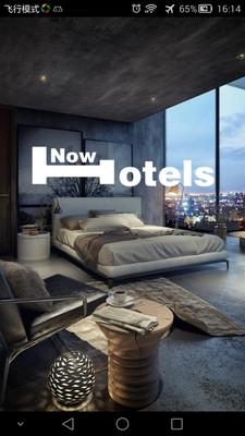 今晚睡酒店 v1.4.0