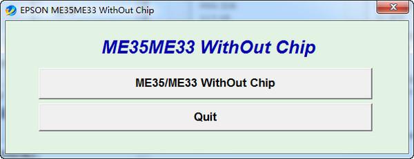 爱普生me35清零软件 官方正式版