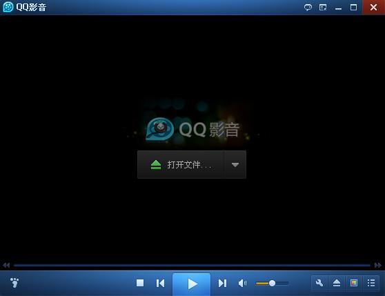 qq影音2018 3.9.936官方正式版