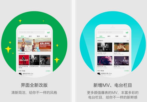 爱音乐iphone版 v2.9.0官网ios版