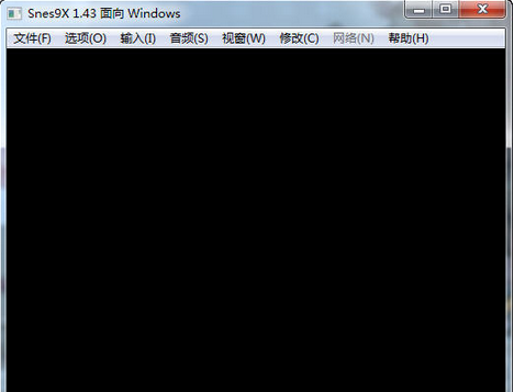 snes9x模拟器(任天堂模拟器)v1.53 中文版_wishdown.com