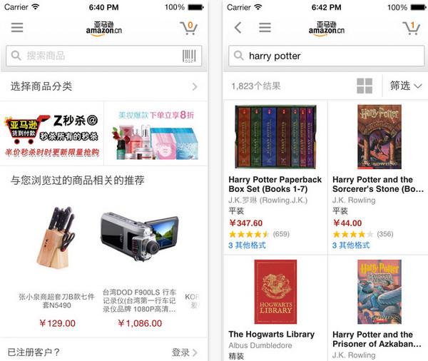亚马逊购物iPhone版 V7.4.1 官网ios版