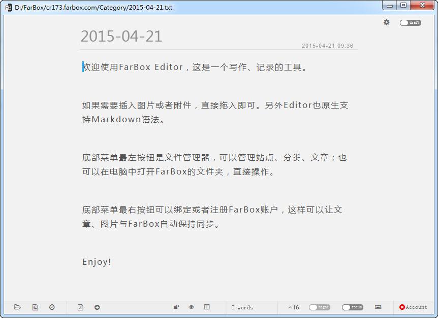 Farbox Editor_博客写作软件 v0.5.3.6官方版