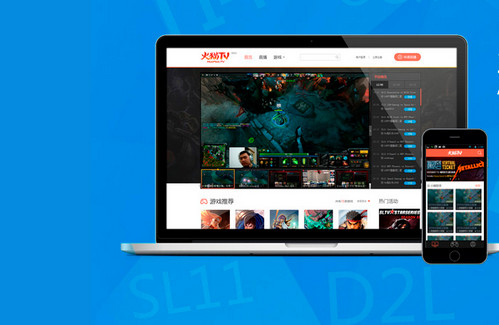 火猫TV游戏直播平台iPad版 V1.3.0 官网版