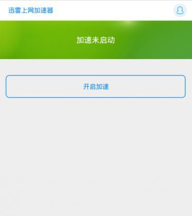 迅雷快鸟iphone版 v2.0.2 苹果版