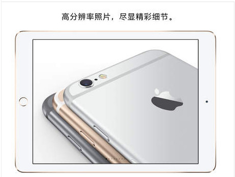 苹果商店iphone版 V4.0.1 官网版