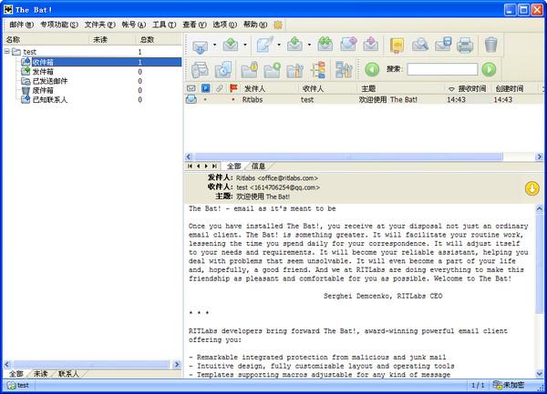 The Bat! Pro邮件客户端 v8.2.8中文版