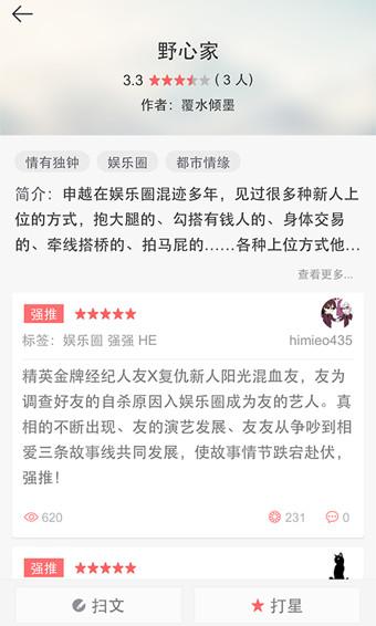 豆腐手机版 v4.0.1