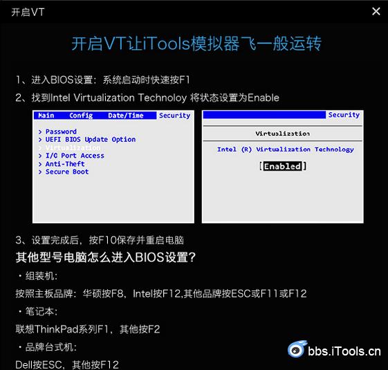 iTools安卓模拟器v2.1.9.9正式版_wishdown.com