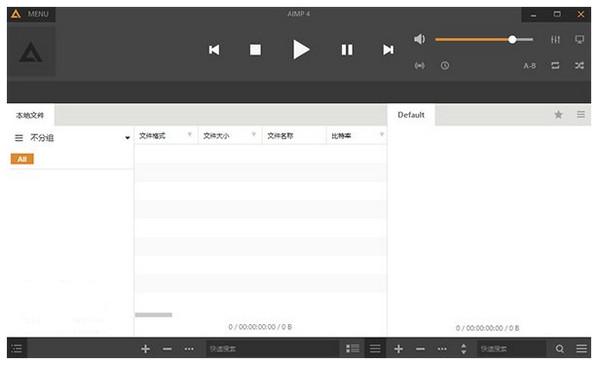 aimp4播放器中文版 v4.50 Build 2048 官方中文版