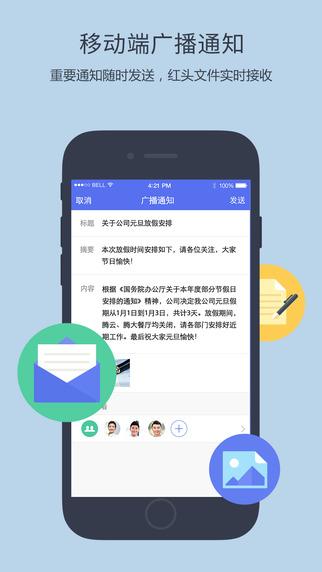企�IQQ iphone版 v3.7.5 官方ios版