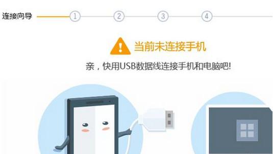 搜狗手机助手电脑版v2.8.0.33063 官方最新版_wishdown.com