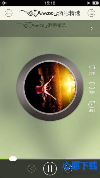 DJ音乐盒iphone版 V3.0.0 官网ios版