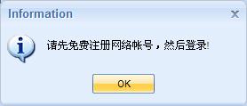 黄页推广大师v.3.1.10 官方版_wishdown.com