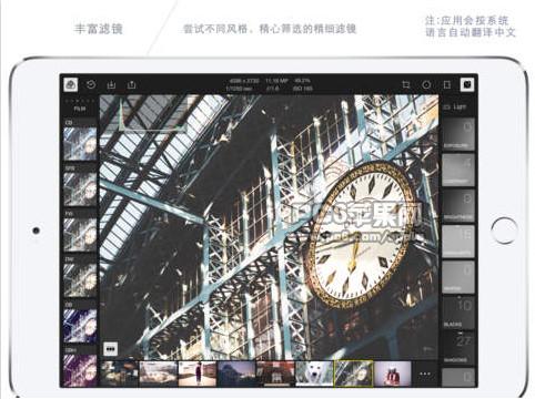 泼辣修图iphone版 V3.5.1 官网版