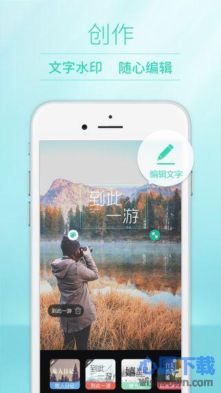 POCO相机iphone版 v3.2.5 官方版