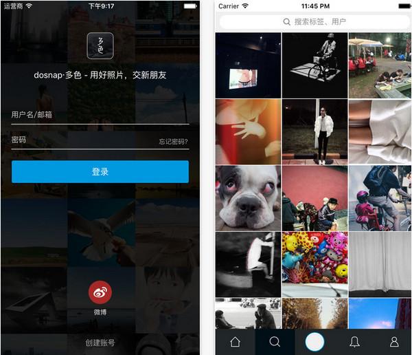 多色dosnap iphone版 V2.1.7
