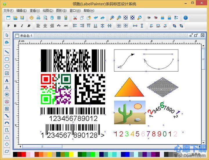 领跑(LabelPainter)标签条码打印软件 v5.3.8 全功能版