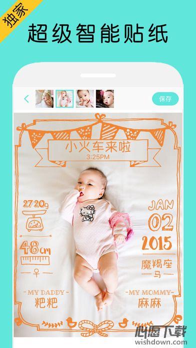 宝宝拍拍iphone版 v5.5.3