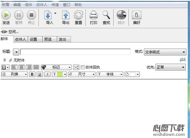 MaxBulk Mailer (全功能的邮件工具) v8.6.7 官方版