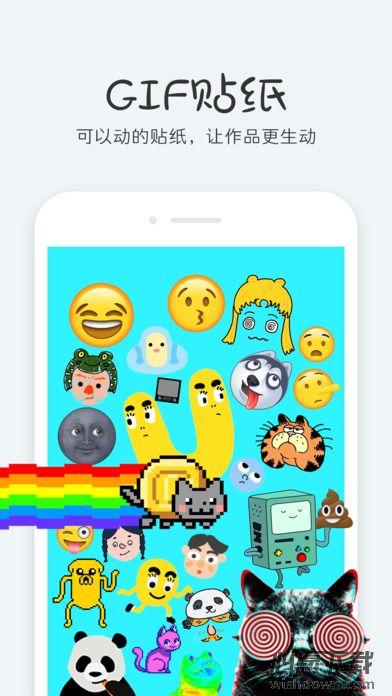 Funny iphone版 v3.3.5