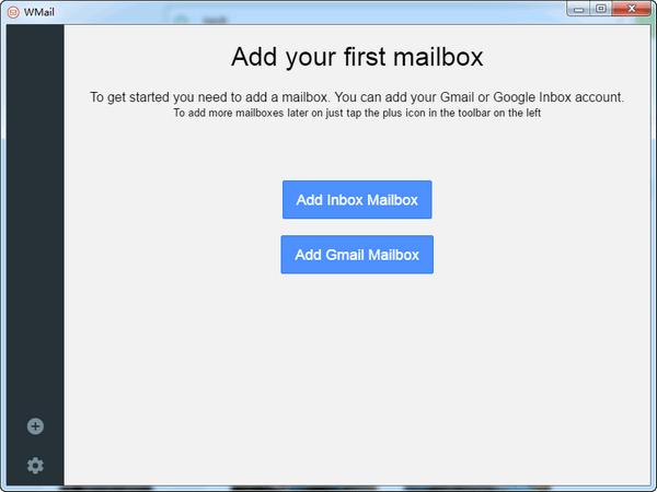 WMail_邮件客户端 v1.3.7 官方版