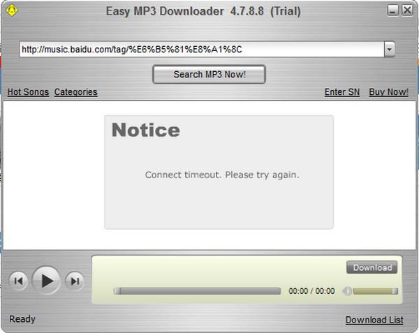 Easy Mp3 Downloader_MP3音乐下载软件 v4.7.8.8官方版
