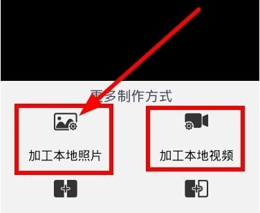 GIF快手电脑版v5.4.7.5059官方最新版_wishdown.com