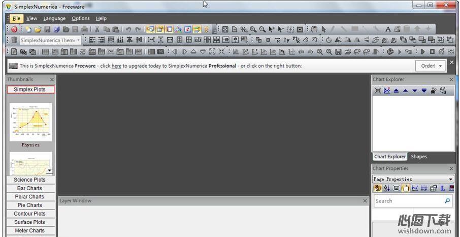 SimplexNumerica_数据分析软件 v14.0.7.1 官方版
