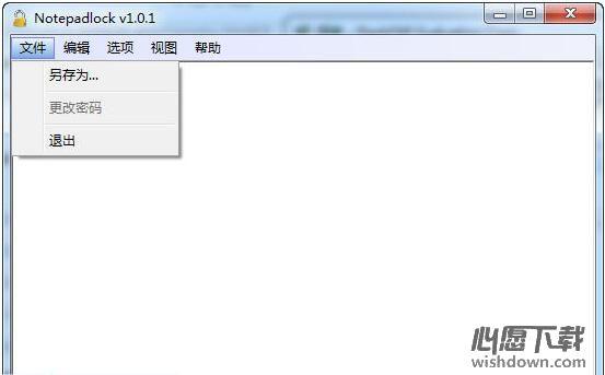 Notepadlock_笔记本软件 v1.0.1 官方版