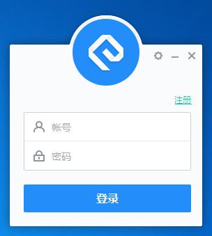 网易云信 v4.7.3 官方版