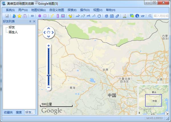 奥维互动地图浏览器 v7.7.4 电脑版