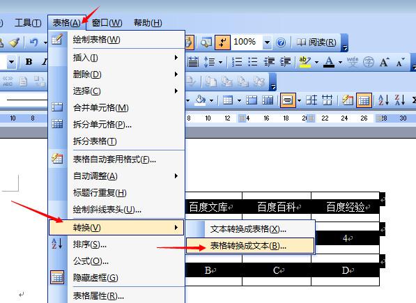 思华转为制表符软件
