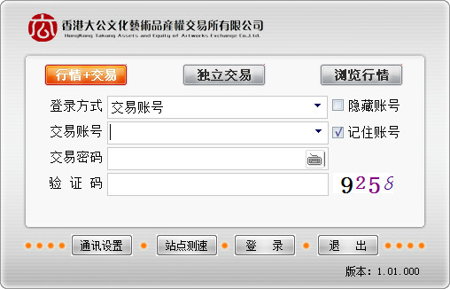 香港大公文交所模拟交易软件
