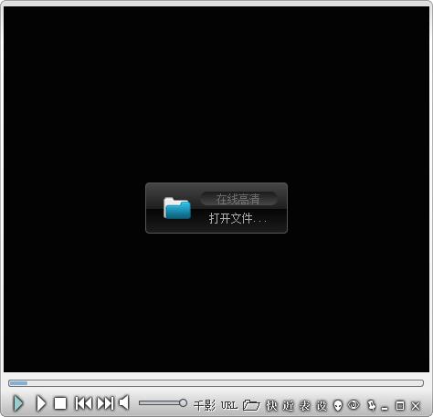 千影播放器 v1.4免费版