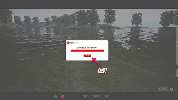 smart+设计平台2.5官方版_wishdown.com
