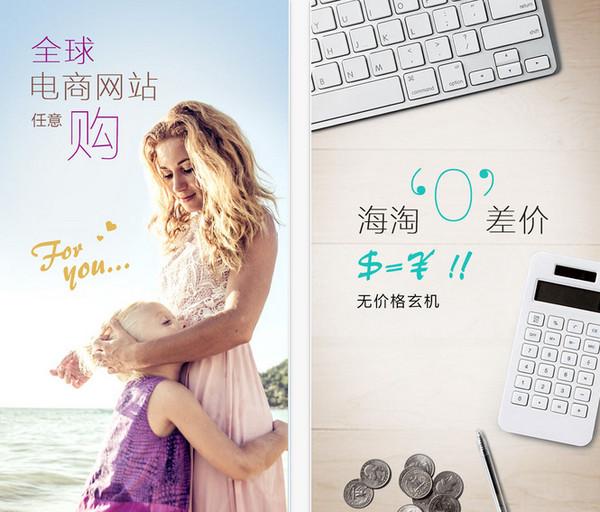 宝贝格子iphone版 V2.4.0