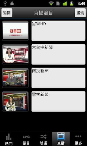 哈TV v2.9.1