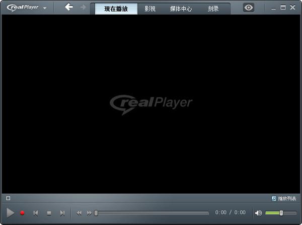 RealPlayer官方下载 v18.1.9.106 官方版