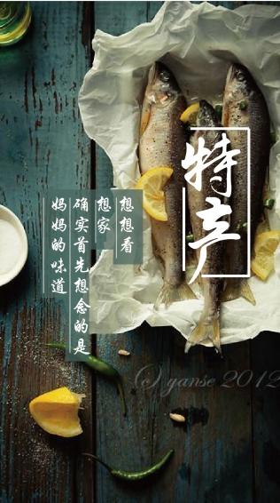 刘老乐商城 v3.3.4