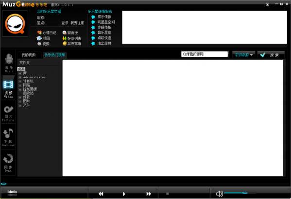 乐乐吧播放器 v1.0.0.9免费版