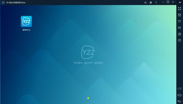 叶子猪模拟器 v4.0.12 官方版