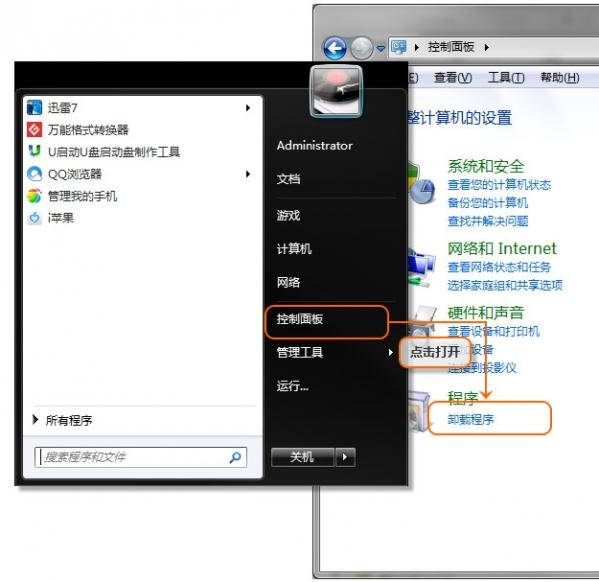 i苹果助手电脑版v1.6.3.1官方版_wishdown.com