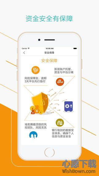 简贷iphone版 v3.1.13官方最新版